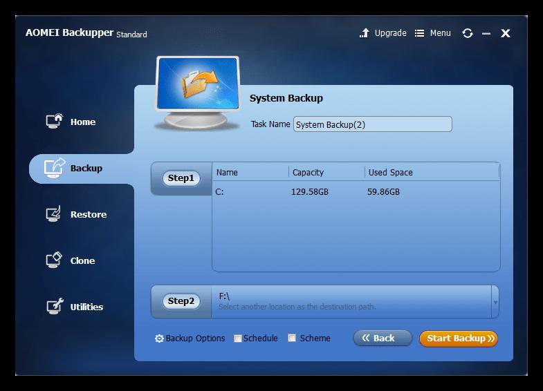 Резервное копирование системного раздела в программе Aomei Backupper Standard
