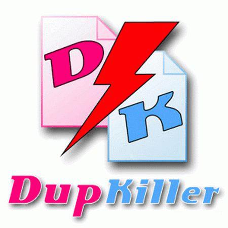 Скачать DupKiller бесплатно на русском языке