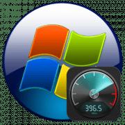 Скорость интернета в Windows 7