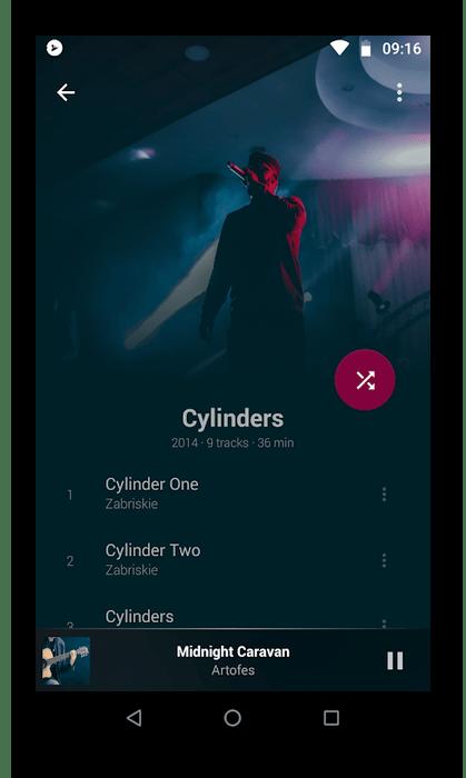 BlackPlayer Музыкальный плеер для Android
