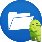 файловые менеджеры для андроид