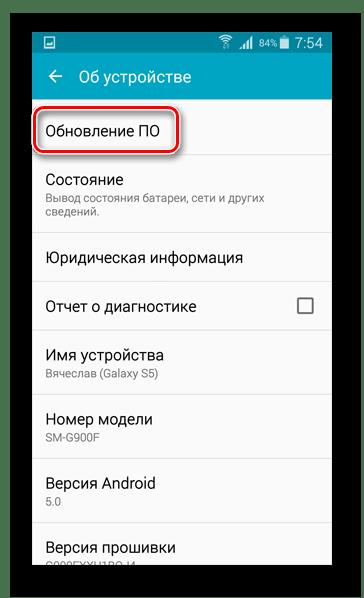 Автообновления в Android