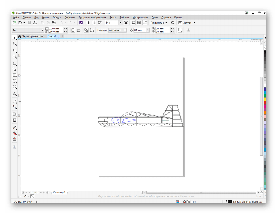 Файл DXF открытый в Corel Draw