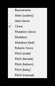 Изменение голоса для Skype через программу Clownfish