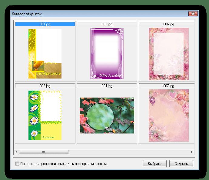 Настроения картинка, приложение создай свою открытку