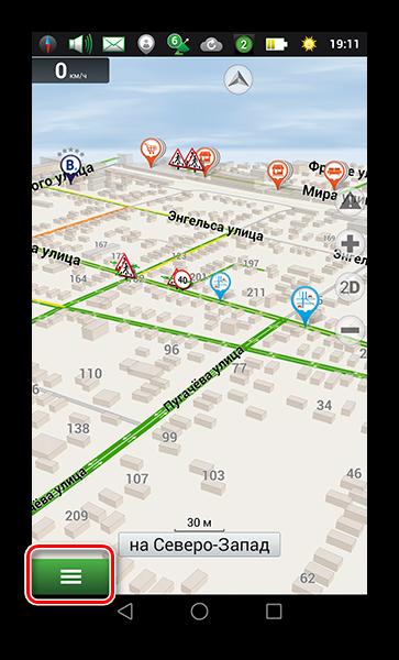 Программа для установки карт на навигатор. Скачать карты для навигатора бесплатно