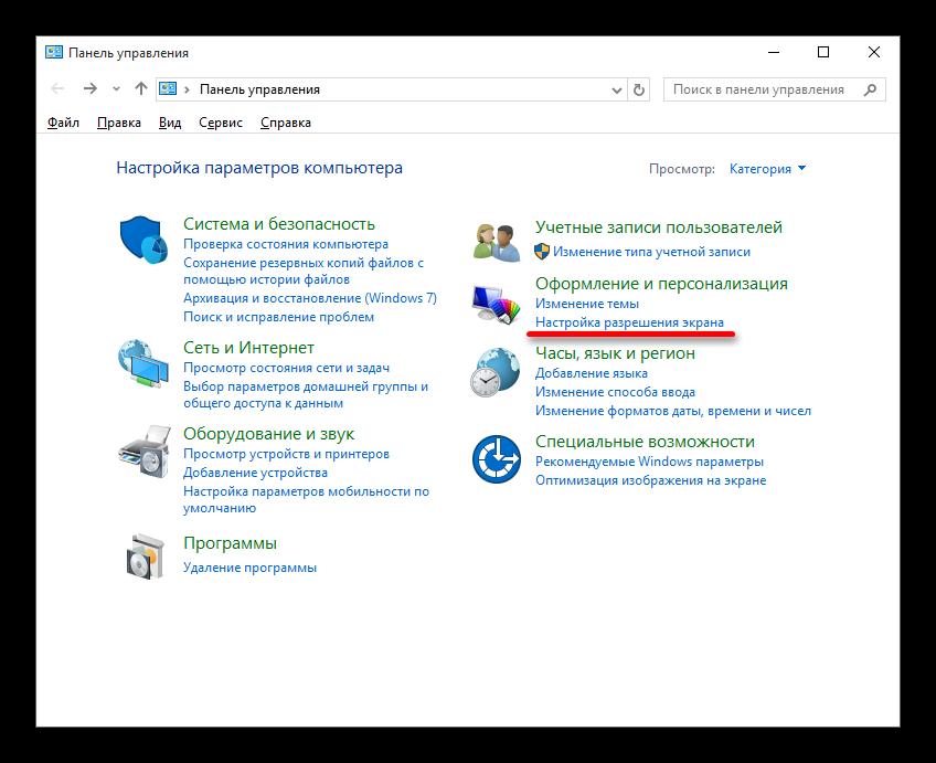 Переход к настройкам параметров экрана в Панели управления Виндовс 10