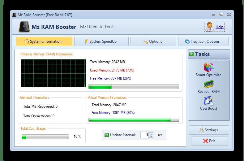 Приложение Mz Ram Booster