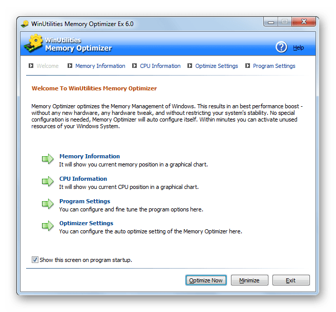 Приложение WinUtillities Memory Optimizer