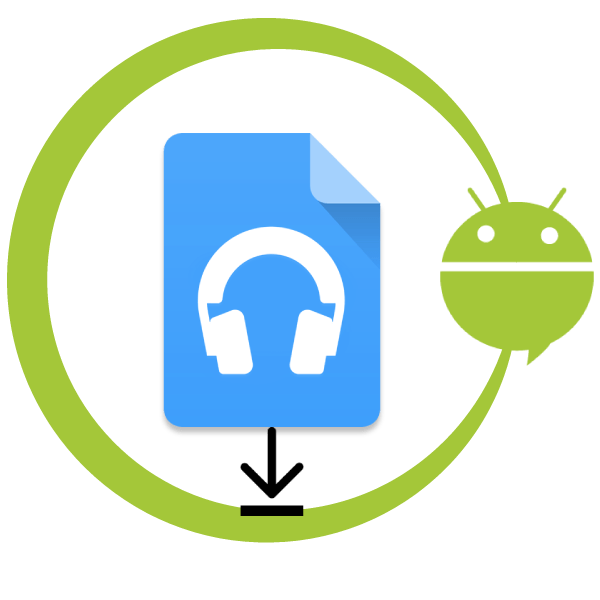 Приложение для скачки музыки андроид. Программы для скачивания музыки для Android