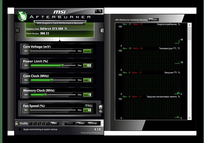 Программа для управления кулерами MSI Afterburner