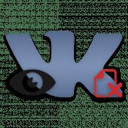 Просмотр удаленных страниц ВКонтакте