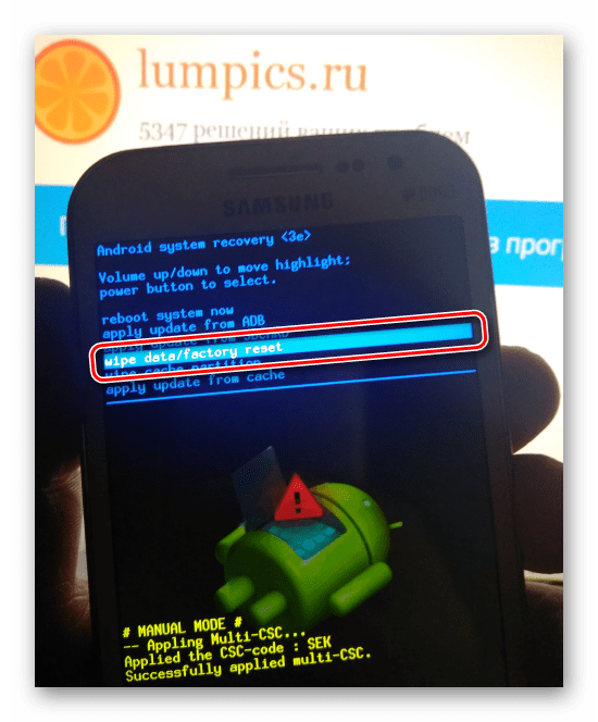 Samsung GT-i8552 Galaxy Win Duos Kies Wipe Data Factory Reset в родном рекавери