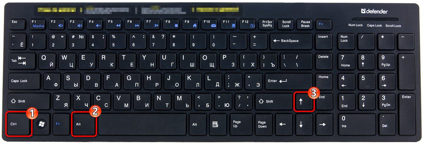Сочетание клавиш для поворота ориентации экрана вверх в Виндовс 10