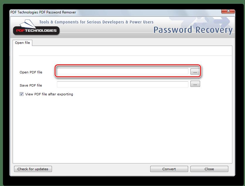 Выбор файла в окне PDF Password Remover Tool