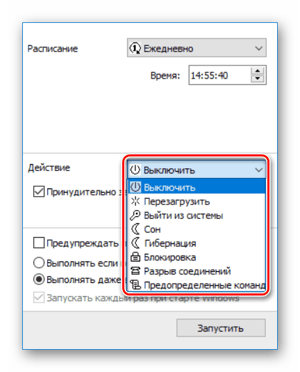 Задачи в Airytec Switch Off