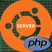 установка php на ubuntu server
