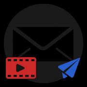 Как отправить видео по электронной почте