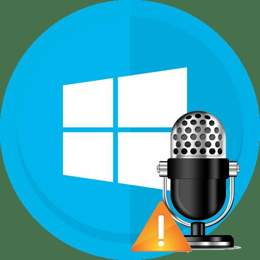Ne-rabotaet-mikrofon-na-noutbuke-s-windows-10-1.png