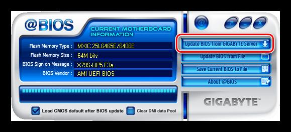 Программа для прошивки биоса gigabyte скачать форматирование sd карты программа скачать transcend