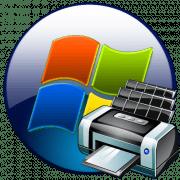 Ошибка Локальная подсистема печати не выполняется в Windows 7