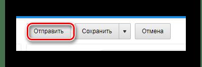 Процесс отправки письма с файлами на сайте сервиса Mail.ru Почта