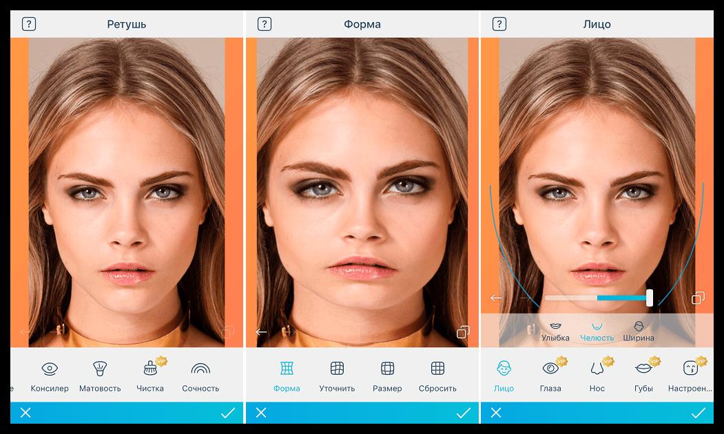 простую приложения на айфон для обработки фото зубов пушкина, заднем
