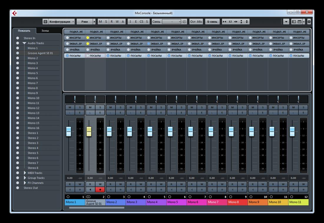 Управление звуковыми дорожками и эффектами в Cubase Elements