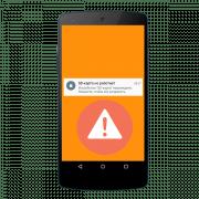 как исправить ошибку «sd карта повреждена» на android