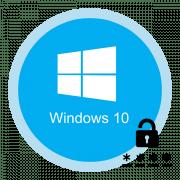 Как убрать пароль при входе на Виндовс 10