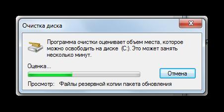 Оценка объема места которое можно освободить на диске C программой для очистки диска в Windows 7