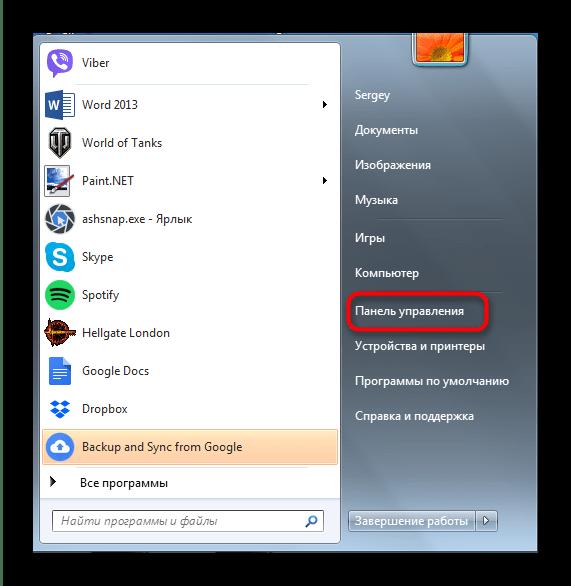 Получение доступа к панели управления для включения Bluetooth