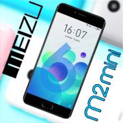 Прошивка Meizu M2 Mini