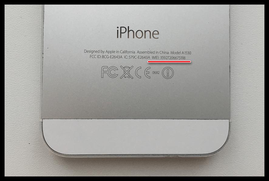 Просмотр IMEI на корпусе iPhone