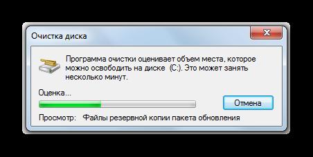 Процедура оценки объема места которое можно освободить на диске C от системных файлов программой для очистки диска в Windows 7