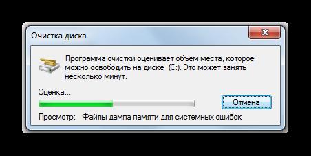 Процедура оценки объема места которое можно освободить на диске C программой для очистки диска в Windows 7