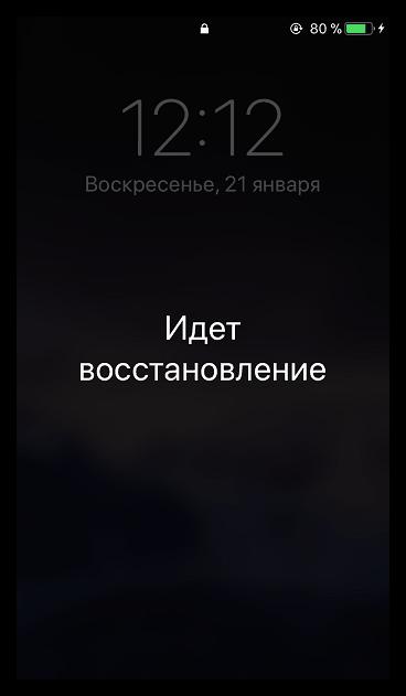 Процесс восстановления iPhone