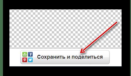Сохранение улучшенного фото с enhance.pho.to