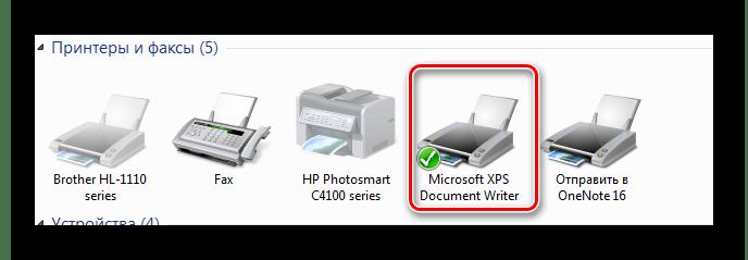 Как очистить принтер от очереди печати. Принудительная очистка очереди печати | 2 способа
