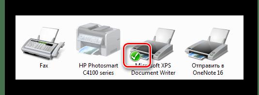 Список принтеров