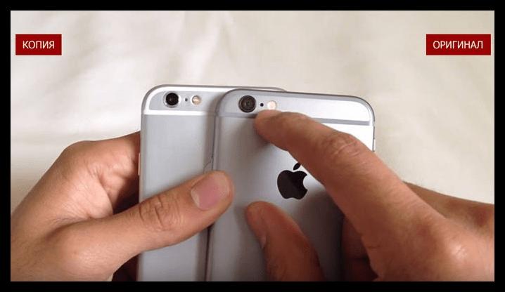 Сравнение оригинального iPhone и подделки