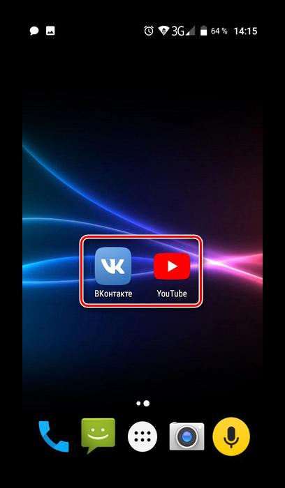 Выбираем приложения которые будут объединены в папку