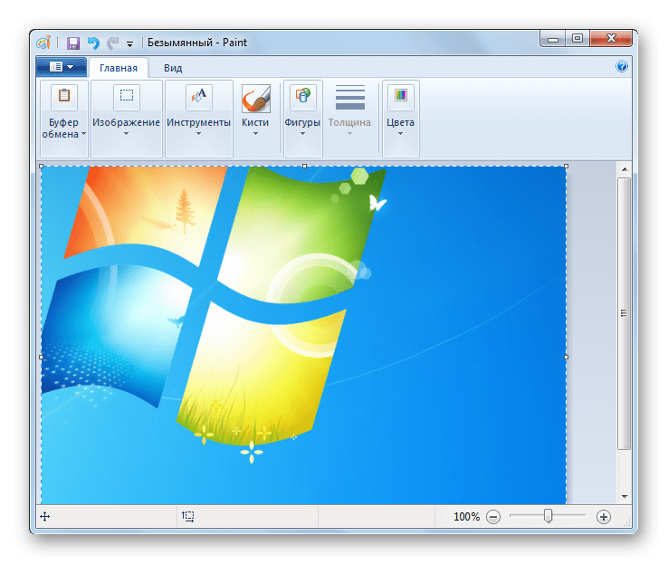 Cкриншот в интерфейсе стандартной программы Paint в Windows 7