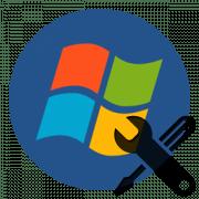 Групповые политики Windows 7