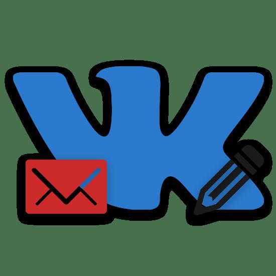 Как редактировать сообщения ВКонтакте