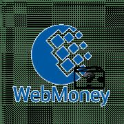 Как узнать номер WebMoney кошелька
