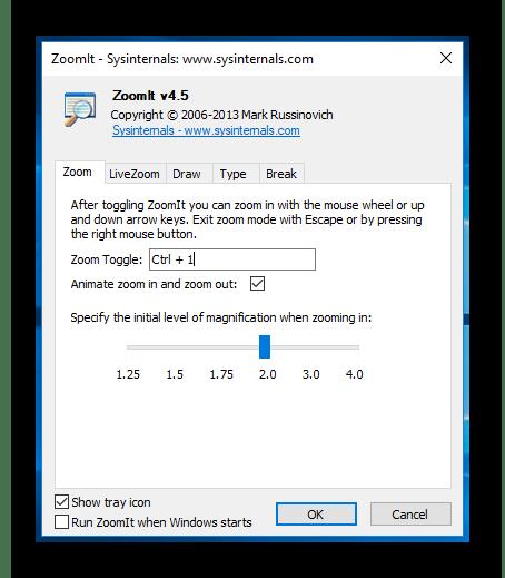 Окно настроек программы ZoomIt