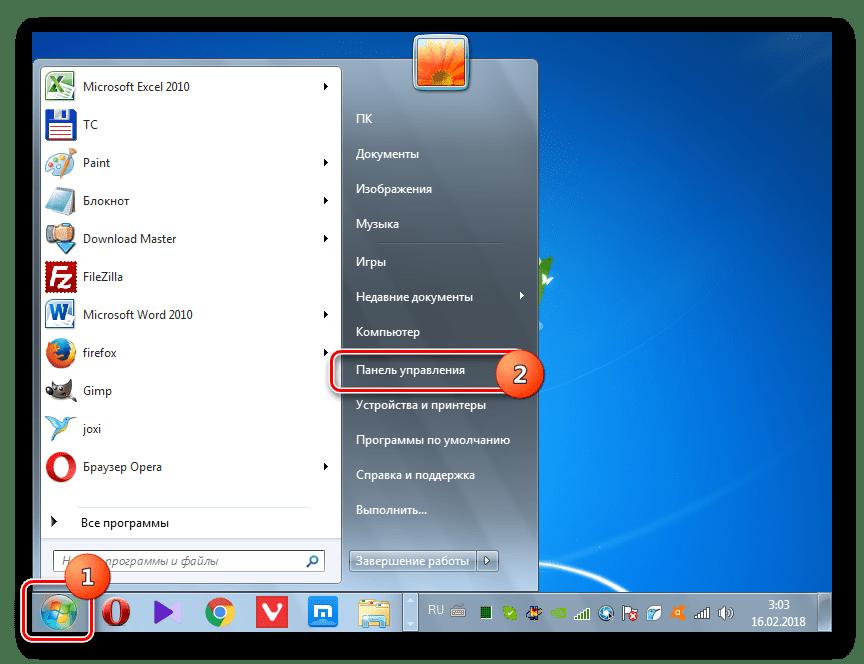 Переход в Панель управления при помощи меню Пуск в Windows 7