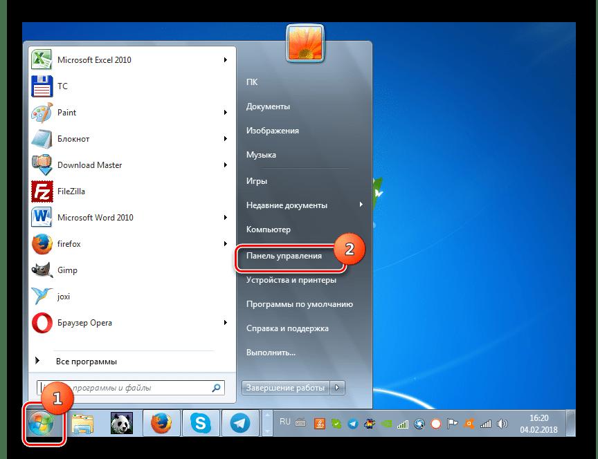 Перемещение в Панель управления с помощью меню Пуск в Windows 7