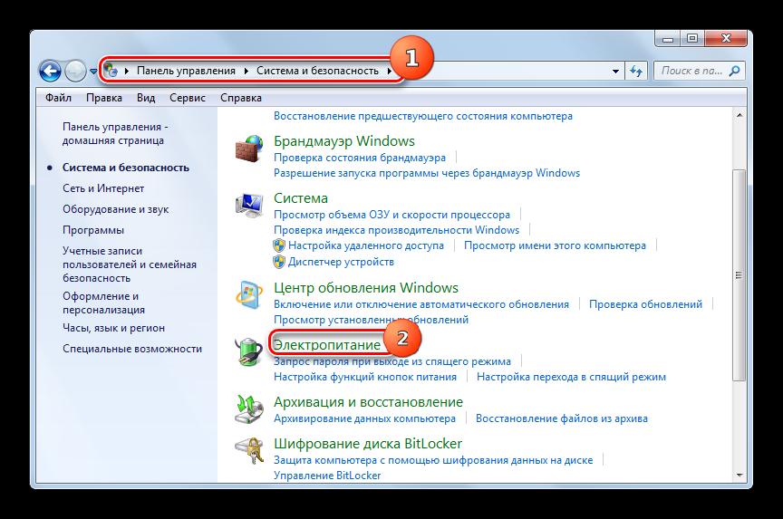 Перемещение в раздел Электропитание из раздела Система и безопасность в Панели управления в Windows 7